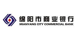 绵阳市商业银行